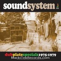 Jamaican Recordings LP 55