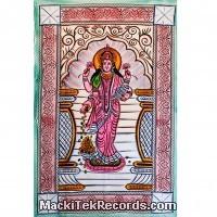 Tenture indienne Lakshmi TES118