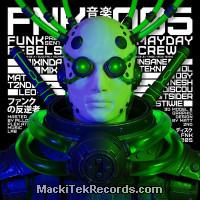 Funk Rebels Records 05